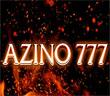 как заработать Азино 777