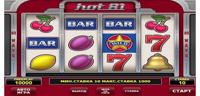 игровой автомат Hot 81